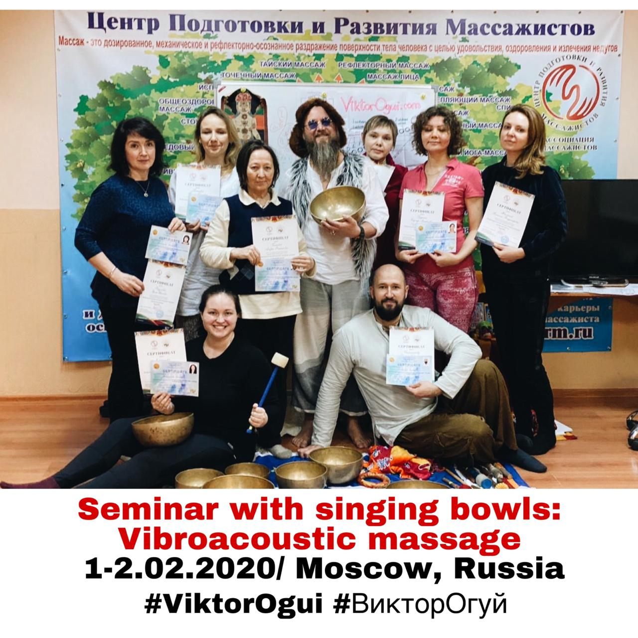 Group Moscow 02 02 20